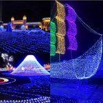 Happyit 4 M 40 LED Waterproof String Lights Xmas Holiday light Lampes décorées à l'extérieur pour fête Mariage Jardin Fée de Noël (Multicolore) de la marque Happyit image 2 produit